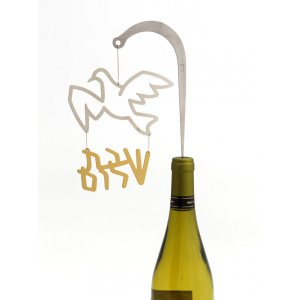 Shraga Landesman Silver and Gold Wine Bottle Stopper - Shabbat Shalom Dove