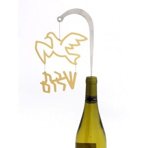 Shraga Landesman Gold Wine Bottle Stopper - Shabbat Shalom Dove
