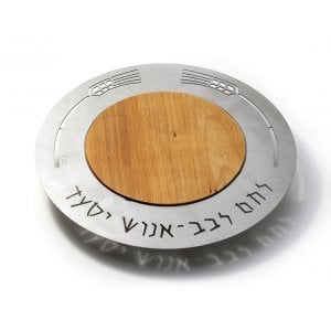 Shraga Landesman Steel & Wood Challah Board Wheat Motif - Hebrew Verse
