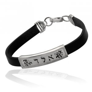 HaAri Leather and Silver Men's Bracelet