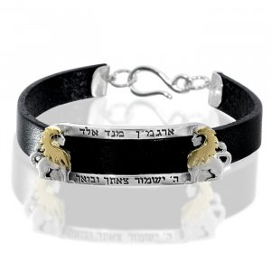 Ariel Bracelet in Leather and Silver - Ha'Ari