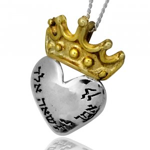 Words from the Heart Pendant - Ha'Ari