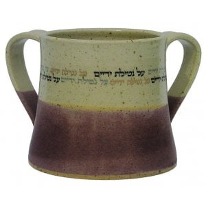 Handmade Ceramic Wash Cup by Michel ben Yosef