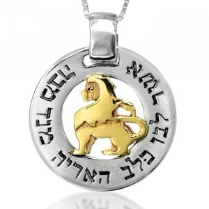 HaAri Kabbalah Jewelry Lion of Judah Pendant Necklace