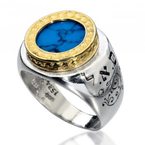 Ha'Ari Gold Silver and Turquoise Kabbalah Ring – Prosperity Blessings