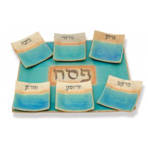 Michal ben Yosef Handmade Ceramic Seder Plate with Trays - Turquoise