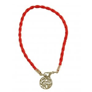 Special Offer! Shema Red Braid Bracelet