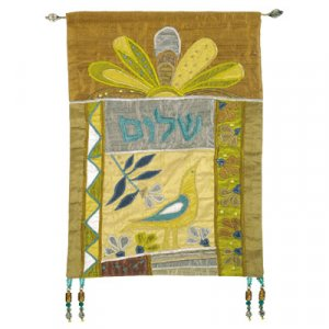 Yair Emanuel Shalom Dove Gold Appliqued Silk - Wall Hanging Hebrew