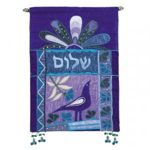Yair Emanuel Shalom Dove Blue Appliqued Silk - Wall Hanging Hebrew
