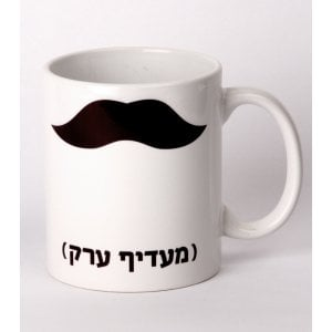 Barbara Shaw Coffee Mug, Ani Maadif Arak I Prefer Arak - Hebrew