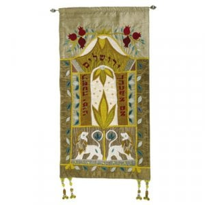 Yair Emanuel Large Gold Silk Wall Hanging, If I forget Jerusalem - Hebrew