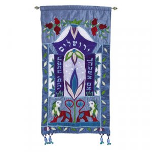 Yair Emanuel Large Blue Silk Wall Hanging, If I forget Jerusalem - Hebrew