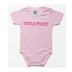 Barbara Shaw Short Sleeve Baby Onesie - I'm not Crying, I'm Praying