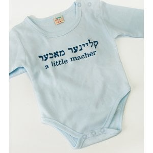 Barbara Shaw Short Sleeve Baby Onesie - A Little Macher