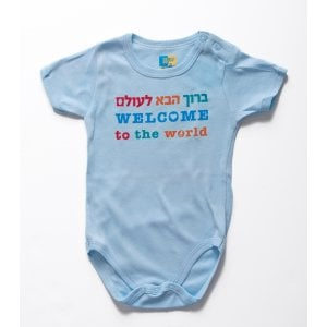 Barbara Shaw Short Sleeve Baby Onesie - Welcome to the World