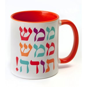 Barbara Shaw Coffee Mug, Mamash Mamash Todah, Thanks a Million - Hebrew