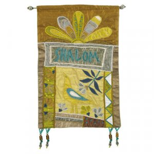 Yair Emanuel Shalom Gold Flower Applique Silk Wall Hanging - English