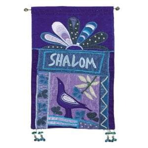 Yair Emanuel Shalom Blue Bird Applique Silk Wall Hanging - English