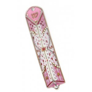Pink Girl's Mezuzah Case by Ester Shahaf