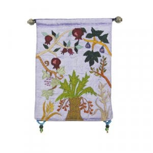 Yair Emanuel Small Purple Appliqued Silk Wall Hanging – Seven Species