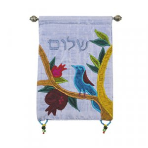 Yair Emanuel Small Blue Appliqued Silk Wall Hanging – Bird & Pomegranates