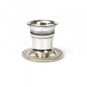 Silver Plated Kiddush Cup and Plate - Regency Design