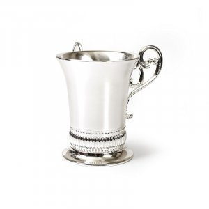 Silver-Plated Netilat Yadayim Wash Cup Natla - Geometric Design at Base