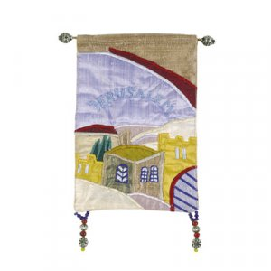 Yair Emanuel Silk Appliqued Colorful Wall Hanging, Jerusalem - English