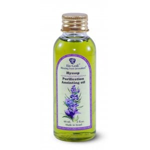 Hyssop (Za'atar) Anointing Oil - 60 ml.