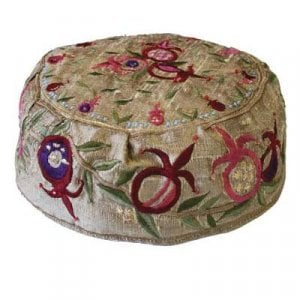 Yair Emanuel Hand Embroidered Gold Bucharian Hat Kippah - Pomegranates