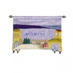 Yair Emanuel Colorful Silk Wall Hanging, Jerusalem Images - Hebrew