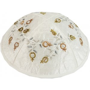 Gold Pomegranate Embroidered Kippah by Emanuel