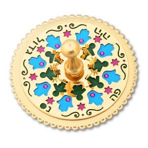 Dancing Children Hamsa Dreidel by Ester Shahaf