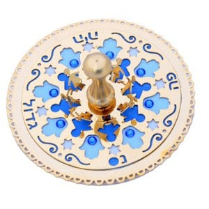 Blue Children Hamsa Dreidel by Ester Shahaf