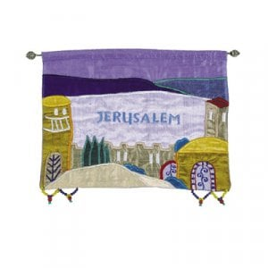Yair Emanuel Silk Appliqued Colored Wall Hanging, Jerusalem - English