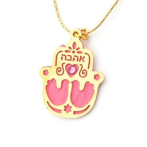 Ester Shahaf Pink Love Hamsa with Two Doves
