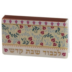 Dorit Judaica Lucite Matchbox Holder Pomegranates - Lichvod Shabbat