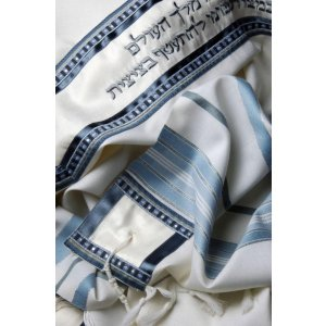 Light Blue-Silver Stripe Wool Tallit by Galilee Silks