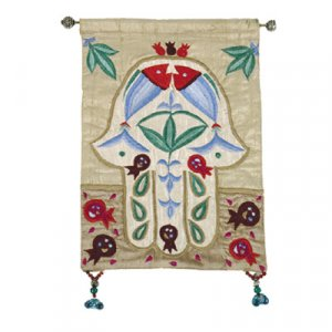 Yair Emanuel Gold Hamsa Appliqued Silk Wall Hanging - Fish & Pomegranates