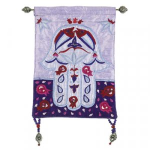 Yair Emanuel Blue Hamsa Appliqued Silk Wall Hanging - Fish & Pomegranates