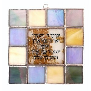 Friekmanndar Glass Cohen's Blessing in Hebrew - Pastel shades