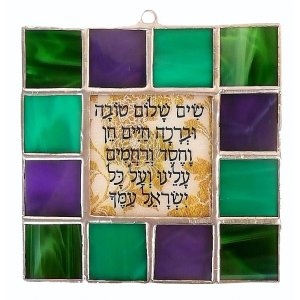 Friekmanndar Peace Prayer in Hebrew Glass Wall Blessing - Green Purple