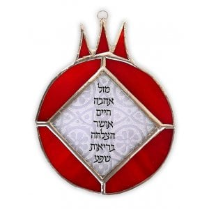 Friekmanndar Red Glass Pomegranate Full of Blessings in Hebrew