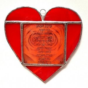 Red Glass Heart Blessing by Friekmanndar