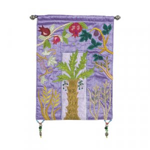 Yair Emanuel Purple Palm Tree Appliqued Silk Wall Hanging - Seven Species