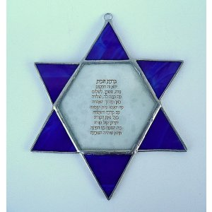 Blue Glass Star of David Blessing by Friekmanndar