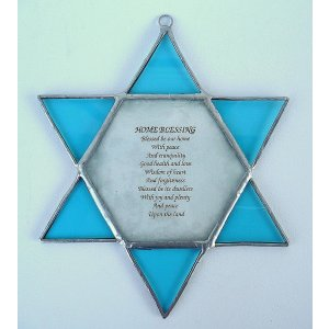 Turquoise Glass Star of David Blessing by Friekmanndar