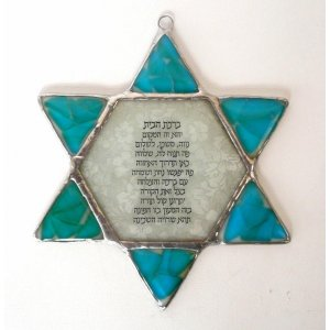 Glass Star of David Blessing in Turquoise by Friekmanndar