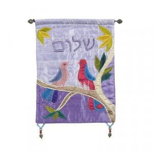 Yair Emanuel Blue Shalom Appliqued Silk Wall Hanging, Doves - Hebrew