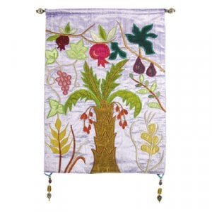 Yair Emanuel Palm Tree Wall Hanging Embroidered Applique Silk - Seven Species